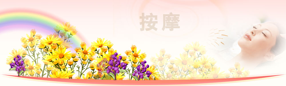 Bochum china massage Translations by